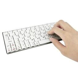 Clavier Bluetooth 3.0 Qwerty Leger Ultra Fin, Couleur: Blanc
